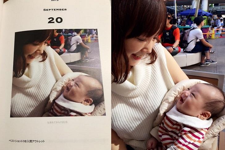 生まれた日から1歳まで、作ってみましたフォトブック「Baby365」~男の子ママかおりさん~